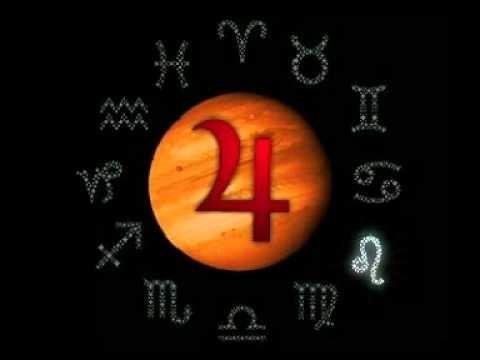 Знак Юпитера фото