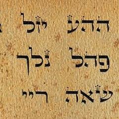 Книги Каббалы