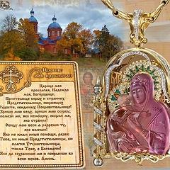 Православная молитва «Царица моя преблагая» на русском: правила чтения