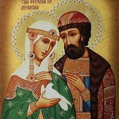 Православные молитвы Петру и Февронии: о любви, браке, счастье в семье