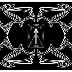 Руна Тюр — древний защитный символ наших предков