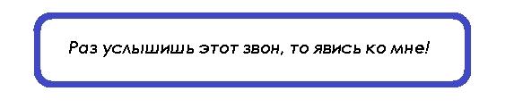 Джин слова 11